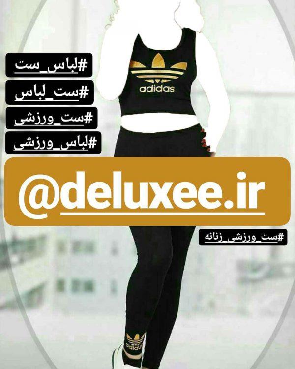 women sport set